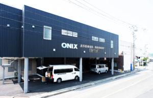 株式会社オニックス求人情報
